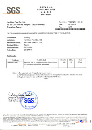 SGS Test Report - Pudding